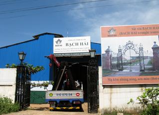 Nhà xưởng sắt đẹp, Bạch Hải đầu tư công nghệ nâng mở rộng quy mô diện tích nhà xưởng